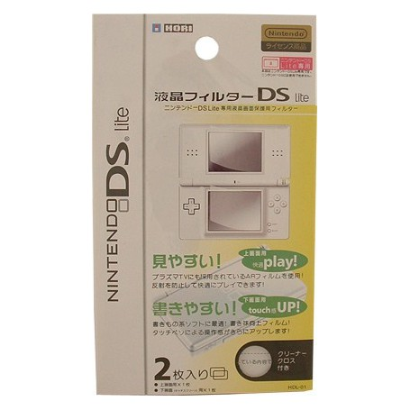 NedRo - Nintendo DS Lite HORI Screen protector film display - Nintendo DS Lite - YGN362 www.NedRo.us