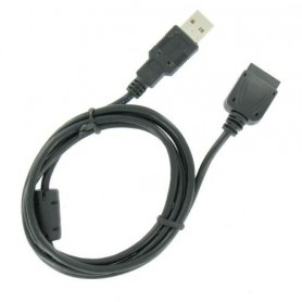 NedRo, Cable for SHARP Zaurus PDA P100, PDA data cables, P100, EtronixCenter.com