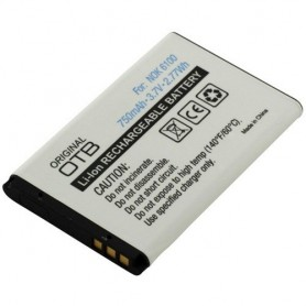 NedRo - Battery for Nokia BL-4C Li-Ion ON197 - Nokia phone batteries - ON197