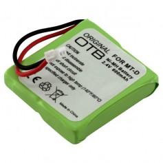 Battery for AVM FRITZ!Fon MT-D NiMH 2.4V 600mAh