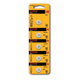 Kodak, Kodak Max CR2025 165mAh 3V Lithium battery, Button cells, BS417-CB, EtronixCenter.com