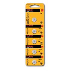 Kodak Max CR2025 165mAh 3V Lithium battery - 5 Pieces