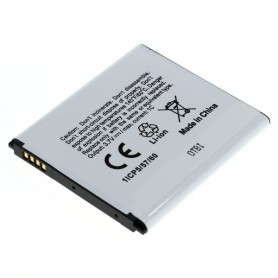 digibuddy - Battery for Samsung Galaxy S4 / Galaxy S4 Active 2600mAh 3.8V - Samsung phone batteries - ON2225 www.NedRo.us