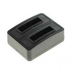 USB dual Charger for Fuji NP-40 / Pentax D-LI85 / Samsung SLB-0737 ON2897