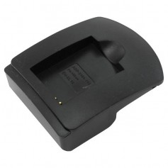 OTB - Charger plate for Samsung BP85A ON2920 - Samsung photo-video chargers - ON2920