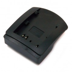 OTB - Charger plate for Canon BP-511 / BP-522 / BP-535 ON2926 - Canon photo-video chargers - ON2926