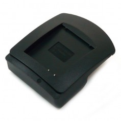 OTB - Charger plate for Canon NB-4L ON2943 - Canon photo-video chargers - ON2943