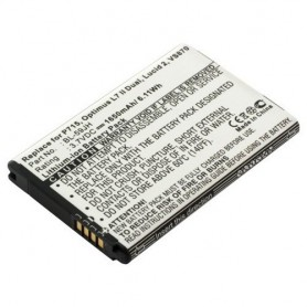OTB - Battery For LG Optimus L7 II Li-Ion ON944 - LG phone batteries - ON944 www.NedRo.us