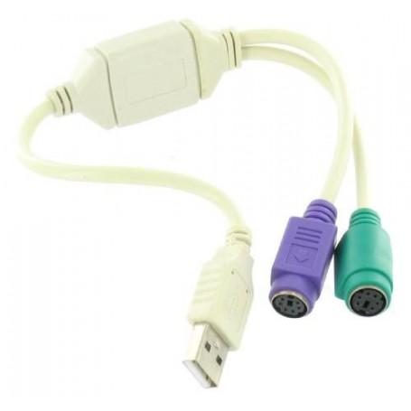 Oem - USB to 2 x PS / 2 Adapter YPU002 - USB adapters - YPU002