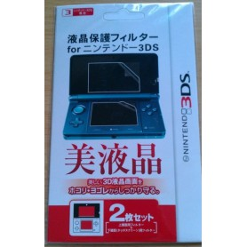 NedRo, Nintendo 3DS Screen protector Foil 00860, Nintendo 3DS, 00860, EtronixCenter.com